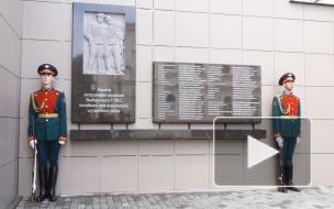 В Выборге установили мемориал памяти погибших в Великой Отечественной войне сотрудников милиции