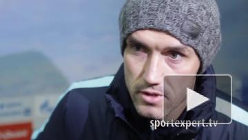 Жирков: АВБ взбодрил команду после вылета из ЛЧ