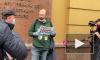 В поддержку Ильи Азара в одиночные пикеты вышли его коллеги. Их задержали