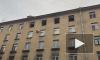 В пожаре на Кавалергардской серьезно пострадала 83-летняя пенсионерка