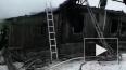 На Алтае в пожаре погибли 4 ребенка и 2 взрослых