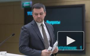"""Максиму Акимову предложили возглавить """"Почту России"""""""