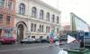 Петербург отменил продажу Дома Кочубея
