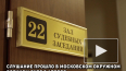 Фигуранты дела о теракте в метро Петербурга не признали ...