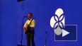 Солист группы Coldplay исполнил песню про любовь Леонард...