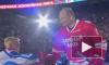 Видео из Сочи: Владимир Путин вышел на лёд играть в хоккей