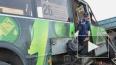 ДТП в Омске: полиция выяснила причину аварии, в котором ...