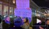 На Невском проспекте организовали пикет солидарности с протестом в Белоруссии