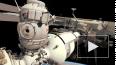 Роскосмос готов обсудить доставку астронавтов NASA ...