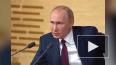 Путин ответил на вопрос о новой пенсионной реформе