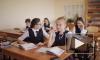 МИД РФ раскритиковал Украину за  дискриминацию русского языка