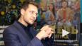 Милош Бикович рассказал о судьбе второй части фильма ...
