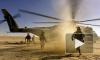 Спецназ США планировал уничтожить на территории Ирана сбитый беспилотник