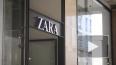 В Zara задумались о закрытии магазинов в России из-за ...