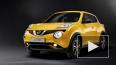 Цены на новый Nissan Juke начинаются от 685 тысяч рублей