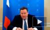 Котяков назвал число трудящихся в режиме неполного рабочего дня россиян