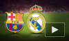 Реал» «раскатал Барселону со счетом 3:1