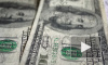 Курс доллара превысил 79 рублей