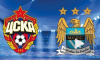 УЕФА не увидела нарушений на матче ЦСКА - «Манчестер-Сити»