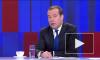 Медведев: интеграцию России и Белоруссии нужно сохранить
