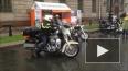 Байкеры испугались дождя в Петербурге
