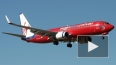 Boeing 737 авиакомпании Virgin Blue захвачен на пути ...
