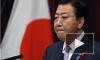 СМИ: болезнь помешала Путину встретиться с японским премьером