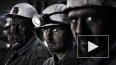 Новости Украины: горняки требуют отправить Арсения ...