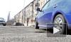 В Приморье автолюбители засыпали дорожные ямы деньгами, тысячи монет аккуратно легли в выбоины