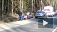 В Подмосковье страшное ДТП: автобус с 40 детьми попал ...