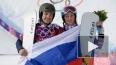 Медальный зачет Олимпиады в Сочи, 20 февраля
