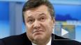 Новости Украины: Янукович умер и воскрес, армия приведена ...
