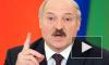 Новости Украины: олигархия должна быть ликвидирована – Александр Лукашенко