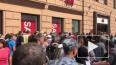 В полиции подвели итоги задержаний после московской ...