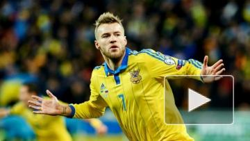 Команды Евро-2016: Украина