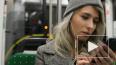 В транспорте могут запретить слушать музыку без наушнико...