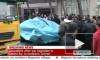 В Тегеране при взрыве бомбы погиб физик-ядерщик