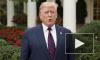 Трамп запросил у конгрессменов 2,5 миллиарда долларов на борьбу с коронавирусом