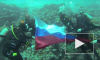 День российского флага: топ-7 приключений триколора