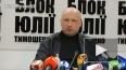 Суд приговорил Тимошенко к семи годам лишения свободы