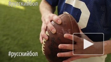 Как держать мяч, Упражнения для QB, QB DRILLS