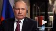 Кремль ограничил размер плакатов на пресс-конференцию ...