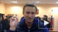Алексей Навальный стал прототипом героя фантастического ...