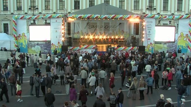 "Веселые танцы на концерте ""Караоке по-петербургски"""