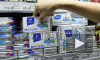 Valio остановила производство в России из-за ответных санкций