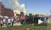 Первые кадры ужасного взрыва на востоке Турции попали в Сеть