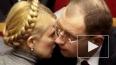Новости Украины: Тимошенко и Яценюк требуют продолжения ...