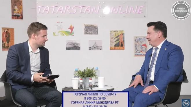 Татарстан отменил обсервацию для прибывших из других стран