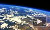 Житель Денвера запустил шар с GoPro в стратосферу (видео)