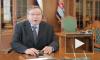 Бывшего губернатора Ивановской области подозревают в мошенничестве